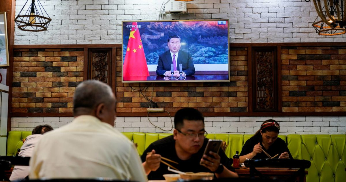 Chinese President Xi Jinping speaks via video link at the opening ceremony of the 2021 China International Fair for Trade in Services (CIFTIS), in Shanghai