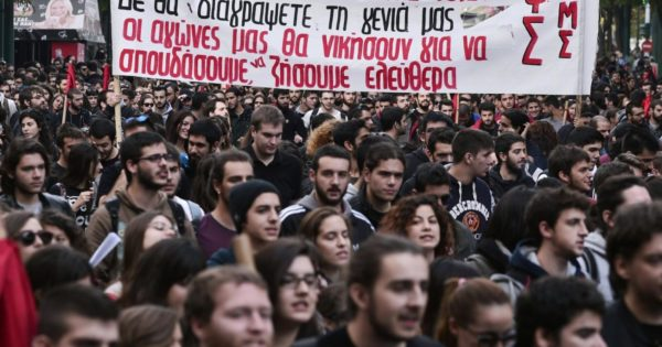 The political situation in Greece: Savage neoliberalism, militarism, and institutional racism