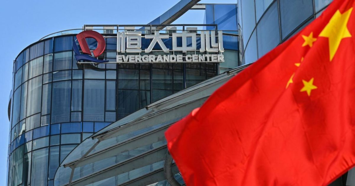 china-evergrande-headquarters-gettyimages-1235417902